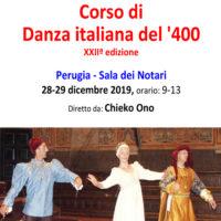 Corso di danza italiana del '400
